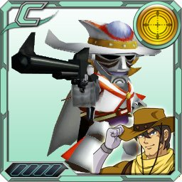 /theme/dengekionline/srw-x/images/uniticon/13500081