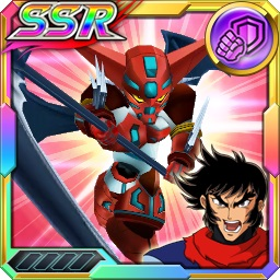 /theme/dengekionline/srw-x/images/uniticon/13800035