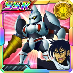 /theme/dengekionline/srw-x/images/uniticon/13800045
