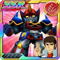 /theme/dengekionline/srw-x/images/uniticon/14000055