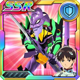/theme/dengekionline/srw-x/images/uniticon/15500055