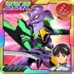 /theme/dengekionline/srw-x/images/uniticon/15500065