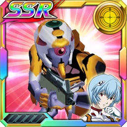 /theme/dengekionline/srw-x/images/uniticon/15500086