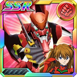 /theme/dengekionline/srw-x/images/uniticon/15600015