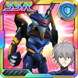 /theme/dengekionline/srw-x/images/uniticon/15600135