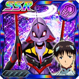 /theme/dengekionline/srw-x/images/uniticon/15600206