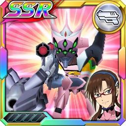 /theme/dengekionline/srw-x/images/uniticon/15650035