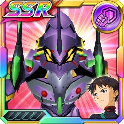 /theme/dengekionline/srw-x/images/uniticon/15650045