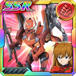 /theme/dengekionline/srw-x/images/uniticon/15680015