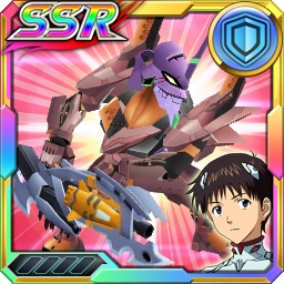 /theme/dengekionline/srw-x/images/uniticon/15680025