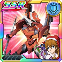 /theme/dengekionline/srw-x/images/uniticon/15680045