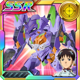/theme/dengekionline/srw-x/images/uniticon/15680055