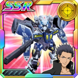 /theme/dengekionline/srw-x/images/uniticon/16000055