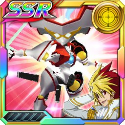 /theme/dengekionline/srw-x/images/uniticon/16300025