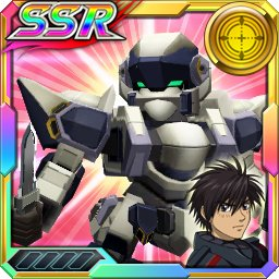 /theme/dengekionline/srw-x/images/uniticon/16500025