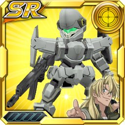 /theme/dengekionline/srw-x/images/uniticon/16500034