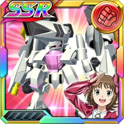 /theme/dengekionline/srw-x/images/uniticon/16800045