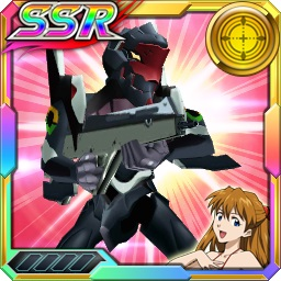 /theme/dengekionline/srw-x/images/uniticon/17000065