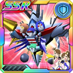 /theme/dengekionline/srw-x/images/uniticon/17200045