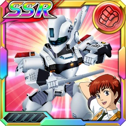 /theme/dengekionline/srw-x/images/uniticon/17550015