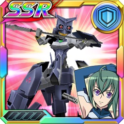 /theme/dengekionline/srw-x/images/uniticon/17600055