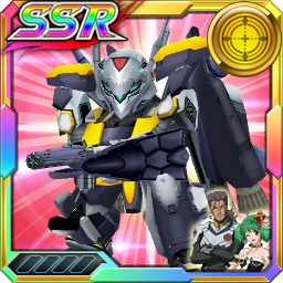/theme/dengekionline/srw-x/images/uniticon/17690025