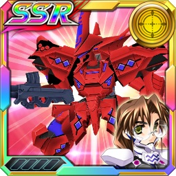 /theme/dengekionline/srw-x/images/uniticon/17800035