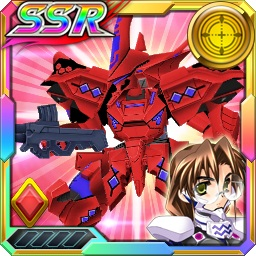 /theme/dengekionline/srw-x/images/uniticon/17800037