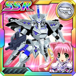 /theme/dengekionline/srw-x/images/uniticon/17800045