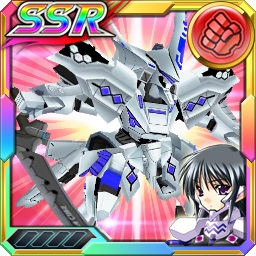 /theme/dengekionline/srw-x/images/uniticon/17800055