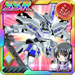 /theme/dengekionline/srw-x/images/uniticon/17800057