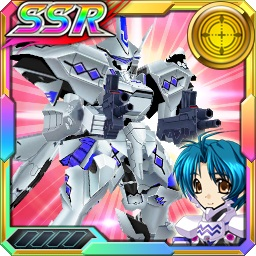 /theme/dengekionline/srw-x/images/uniticon/17800065