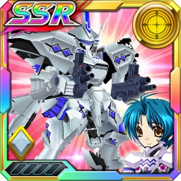 /theme/dengekionline/srw-x/images/uniticon/17800067