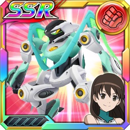 /theme/dengekionline/srw-x/images/uniticon/17900015