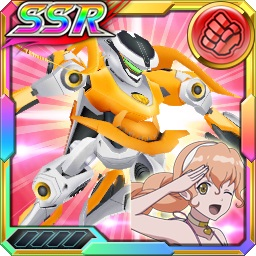 /theme/dengekionline/srw-x/images/uniticon/17900095
