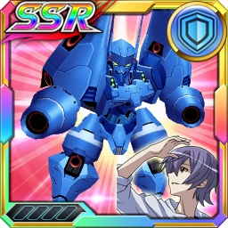 /theme/dengekionline/srw-x/images/uniticon/18000055