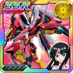 /theme/dengekionline/srw-x/images/uniticon/18100045