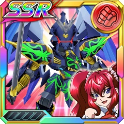 /theme/dengekionline/srw-x/images/uniticon/18100085