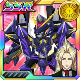 /theme/dengekionline/srw-x/images/uniticon/18100125