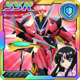 /theme/dengekionline/srw-x/images/uniticon/18100145