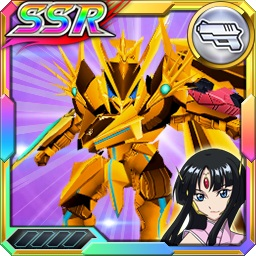 /theme/dengekionline/srw-x/images/uniticon/18108216