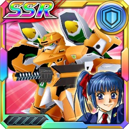 /theme/dengekionline/srw-x/images/uniticon/18500315