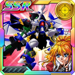 /theme/dengekionline/srw-x/images/uniticon/18500396