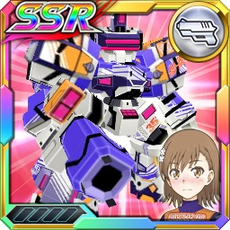 /theme/dengekionline/srw-x/images/uniticon/18550035