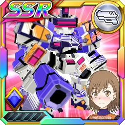 /theme/dengekionline/srw-x/images/uniticon/18550037
