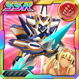 /theme/dengekionline/srw-x/images/uniticon/19900025