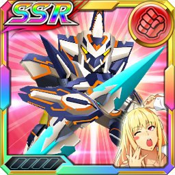 /theme/dengekionline/srw-x/images/uniticon/19900035