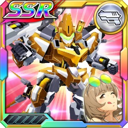 /theme/dengekionline/srw-x/images/uniticon/19900335