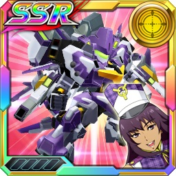 /theme/dengekionline/srw-x/images/uniticon/19900495