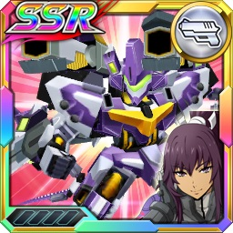 /theme/dengekionline/srw-x/images/uniticon/19900505